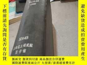 二手書博民逛書店ANNUAL罕見REVIEW OF PHYSICAL CHEMISTRY.Vol.93.No.11-16.1997