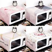 粉系ins北歐蓋巾格蘭仕美的微波爐罩布藝防塵罩烤箱防油蓋布家用