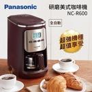 【靜態展示機】磨豆咖啡機 Panason...