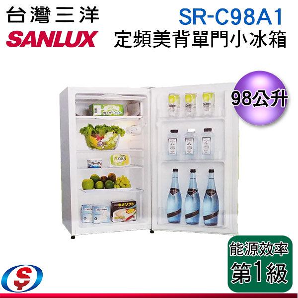 98公升【SANLUX 台灣三洋】定頻美背單門小冰箱 SR-C98A1 / SRC98A1【信源電器】