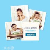 理髮器 飛利浦寶寶理發器HC1055 兒童嬰兒電動剃頭刀修剪器充電式理發器  夢藝家