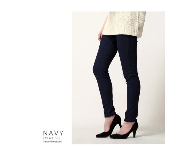 丹寧內搭褲 素色內搭褲 窄管褲 美腿褲