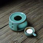 龍泉青瓷大號溫茶器茶壺加熱底座陶瓷蠟燭保溫爐幹燒臺溫酒煮茶爐 220v 伊衫風尚