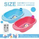 台灣製藍色企鵝卡哇伊浴盆-耐高溫、無毒印刷顏料製造P17007