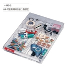 SHUTER 樹德 A4-P型用隔片組(1長2短)449-1
