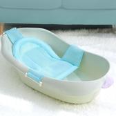 嬰兒洗澡網寶寶洗澡神器防滑沐浴架浴網兜