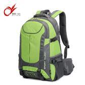 戶外登山包女新款戶外旅行背包男行李休閒大容量旅遊包輕便登山包 小天使