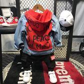 韓國童裝男童牛仔衣秋季兒童連帽字母外套寶寶夾克上衣潮 道禾生活館