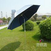 戶外釣魚傘垂釣傘遮陽防紫外線折疊萬向傘漁具用品 交換禮物