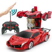 感應變形遙控汽車金剛蘭博基尼賽車充電動機器人兒童玩具男孩禮物-新年聚優惠