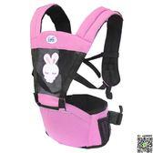 腰凳 嬰兒背帶腰凳法祿達寶寶四季透氣多功能坐凳雙肩抱可拆式小孩抱凳 4款