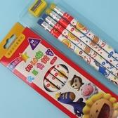 奶油獅 學齡前鉛筆 NO.50/4 附筆削 2B/一小盒4支入(定60) 學齡前兒童專用大三角鉛筆