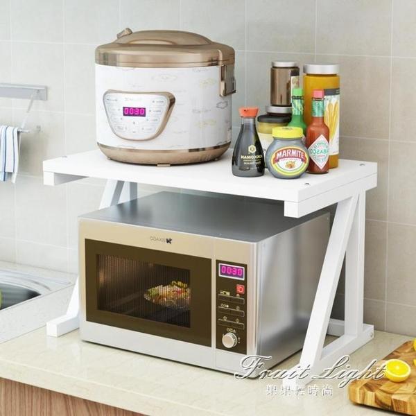 廚房置物架微波爐架子廚房用品落地式多層調味料收納架儲物烤箱架 果果輕時尚NMS