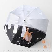 太陽傘晴雨兩用迷你口袋學生遮陽傘【橘社小鎮】