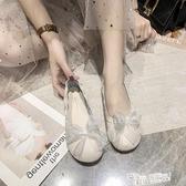 單鞋女2021新款韓版百搭淺口平底一腳蹬豆豆鞋網紅晚晚溫柔仙女鞋 夏季新品