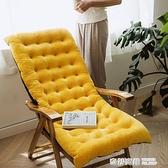 躺椅坐墊靠墊一體搖椅棉墊子四季通用加厚秋冬季摺疊椅子懶人椅墊 ATF 全館免運