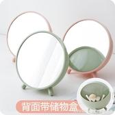 台式化妝鏡 圓形梳妝鏡學生宿舍桌面鏡便攜隨身鏡公主鏡  LannaS