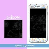 白底小花愛麗絲親吻貓咪 滿版顯影鋼化玻璃膜 玻璃貼 保護貼8 8plus 7 7plus 6 6s Unicorn手機殼