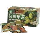 【吉安鄉農會】諾麗果茶包(4gx25包)