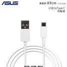 ▼ASUS USB To Type C ...