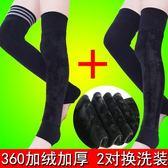 加絨護膝保暖老寒腿女男秋冬季中老年炎加長款膝蓋防寒護腿套關節gogo購