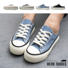 [Here Shoes]3cm休閒鞋 經...