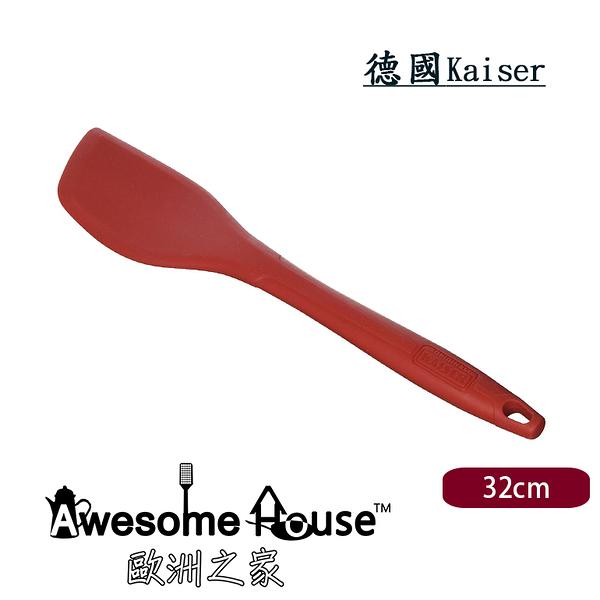 德國 Kaiser 31.5cm 紅色 矽膠 炒菜鏟 鍋鏟 #686097