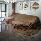 防塵罩 家用防塵布床沙發遮蓋布多功能家具防塵蓋布大尺寸防塵罩遮灰布料