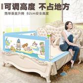 圍欄嬰兒童床護欄圍欄擋板寶寶床邊圍欄防床欄桿2米1.8大床通用床擋板WY七夕情人節