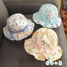 女寶寶帽子薄款漁夫帽兒童遮陽防曬公主可愛【奇趣小屋】