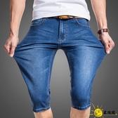 夏季超薄款七分牛仔褲男修身彈力中褲牛仔短褲男士寬鬆休閒7分褲