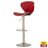 ★吧台椅 MAYU H-1290 RED NITORI宜得利家居