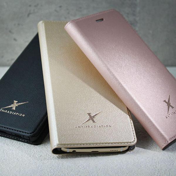 手機 皮套 - Samsung Note8 - 防電磁波 - 360旋轉 - 【Moxie 摩新科技】玫瑰粉