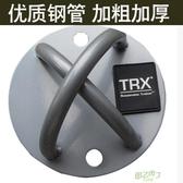 trx固定盤牆上固定扣懸挂式訓練帶健身空中瑜伽固定盤戰繩固定器 【快速出貨】