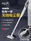 吸塵器 無線吸塵器小米粒家用型大功率吸力除螨車載手持拖地一體機 MKS生活主義