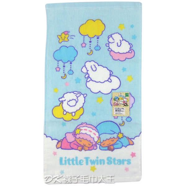 雙星仙子(雙子星)白日夢篇童巾 兒童毛巾 ~DK襪子毛巾大王