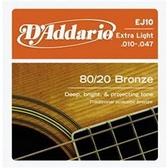 【缺貨】D'Addario EJ10青銅民謠弦(10-47)【DAddario/木吉他弦/EJ-10】
