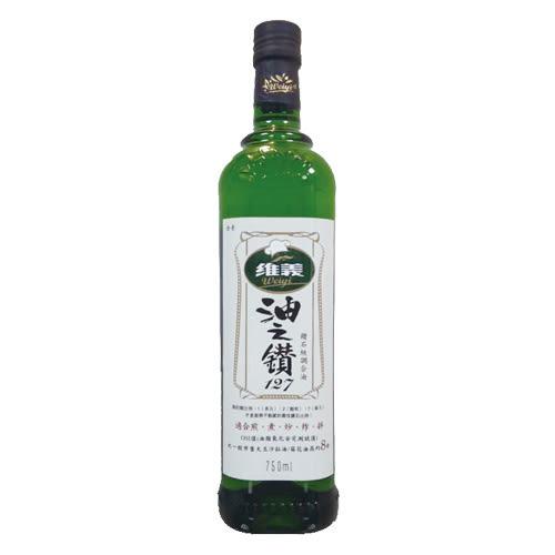 維義油之鑽127鑽石級調和油750ml【愛買】