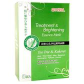 【森田藥粧】茶樹毛孔淨化調理面膜8片入x12盒(2210018G2)