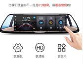 行車記錄儀雙鏡頭高清夜視車載無線電子狗一體機 交換禮物