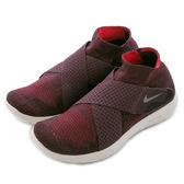 Nike 耐吉 NIKE FREE RN MOTION FK 2017  慢跑鞋 880845602 男 舒適 運動 休閒 新款 流行 經典