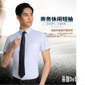 夏季薄款短袖襯衫男商務無口袋襯衣男西裝打底衫時尚休閒上衣 CJ831 『易購3c館』