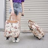 韓版萬向輪拉桿包旅行包女大容量手提包出差登機箱輕便行李袋短途  汪喵百貨