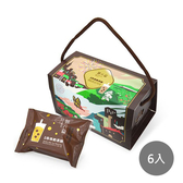 【郭元益】台灣珍珠奶茶酥-6入