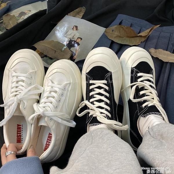 帆布鞋 厚底帆布鞋女增高可愛日系大頭鞋2021春季新款學生百搭港風小白鞋【618 購物】