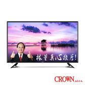 皇冠CROWN 43型HD低藍光多媒體數位液晶顯示器CR-43WT09 好禮二選一