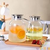 家用茶壺涼白開水杯冷水壺玻璃水壺耐高溫涼水杯【奇妙商鋪】