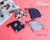 wei-ni 復古三角形零錢包 任何小商品收納包 口紅零錢包 萬用袋 收納包 化妝包