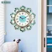 北歐創意鐘表掛鐘客廳現代 靜音個性鐘表時鐘