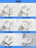 現貨 簡易陶瓷洗手盆櫃組合小戶型衛生間迷你洗臉盆掛牆式陽台三角面盆 【全館免運】YYJ